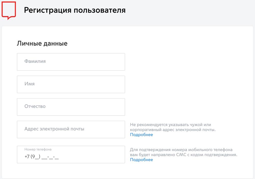 портал москвы pgu